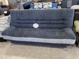 Aba kanapé (raktáron)