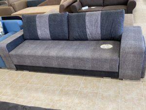 Alka kanapé (raktáron)